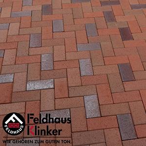 Тротуарный клинкер 405-2